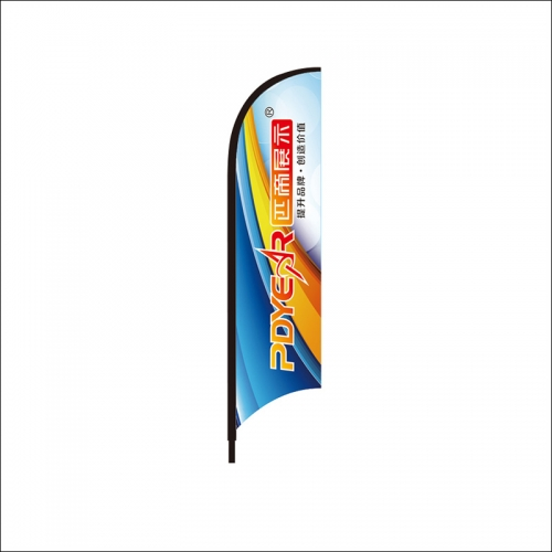 Feather Flag banners,swooper flags,bow flags banners